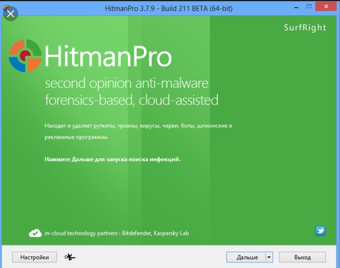 Hitman Pro 3.8.16.310 Crack + Full Product Key 2020